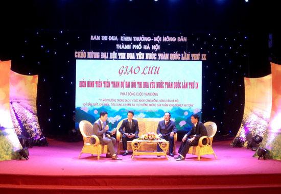 Hà Nội: Giao lưu điển hình tiên tiến dự Đại hội thi đua yêu nước toàn quốc lần thứ IX