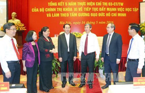 Hội nghị toàn quốc tổng kết 5 năm thực hiện Chỉ thị 03-CT/TW của Bộ Chính trị