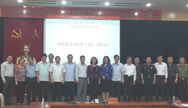 Phiên họp thứ nhất Hội đồng Công tác quần chúng Trung ương khóa XII