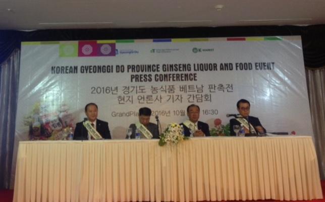 Quảng bá sản phẩm nông nghiệp tỉnh Gyeonggi-do (Hàn Quốc) tại Việt Nam