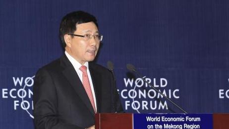 Diễn đàn Kinh tế thế giới về khu vực Mê Công thành công tốt đẹp