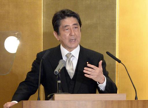 Báo chí quốc tế đưa tin về chuyến thăm Việt Nam của Thủ tướng Nhật Bản Shinzo Abe
