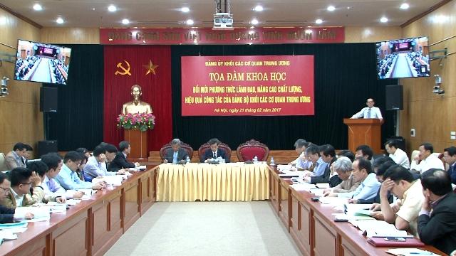 Nâng cao chất lượng, hiệu quả công tác của Đảng bộ khối các cơ quan Trung ương