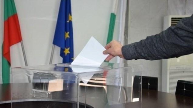Bulgaria khởi động chiến dịch tranh cử quốc hội