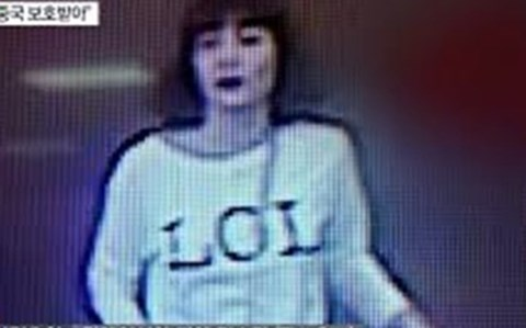 Thông tin về nghi phạm mang hộ chiếu Việt Nam có tên Đoàn Thị Hương bị bắt giữ tại Malaysia