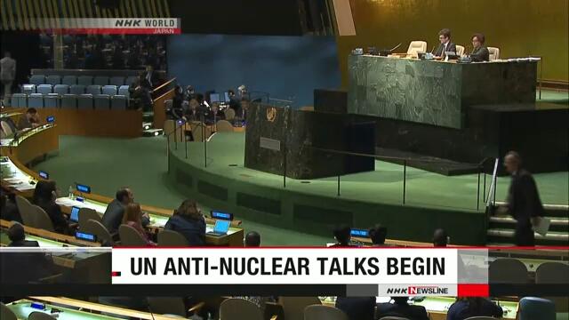 Khai mạc các vòng đàm phán về cấm vũ khí hạt nhân
