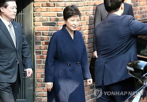 Hàn Quốc: Cựu Tổng thống Park Geun-hye đối mặt với nguy cơ bị bắt giữ