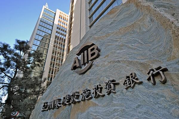 Canada gia nhập ngân hàng AIIB