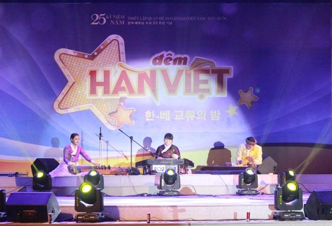 Giao lưu văn hóa Việt Nam - Hàn Quốc tại Đà Nẵng