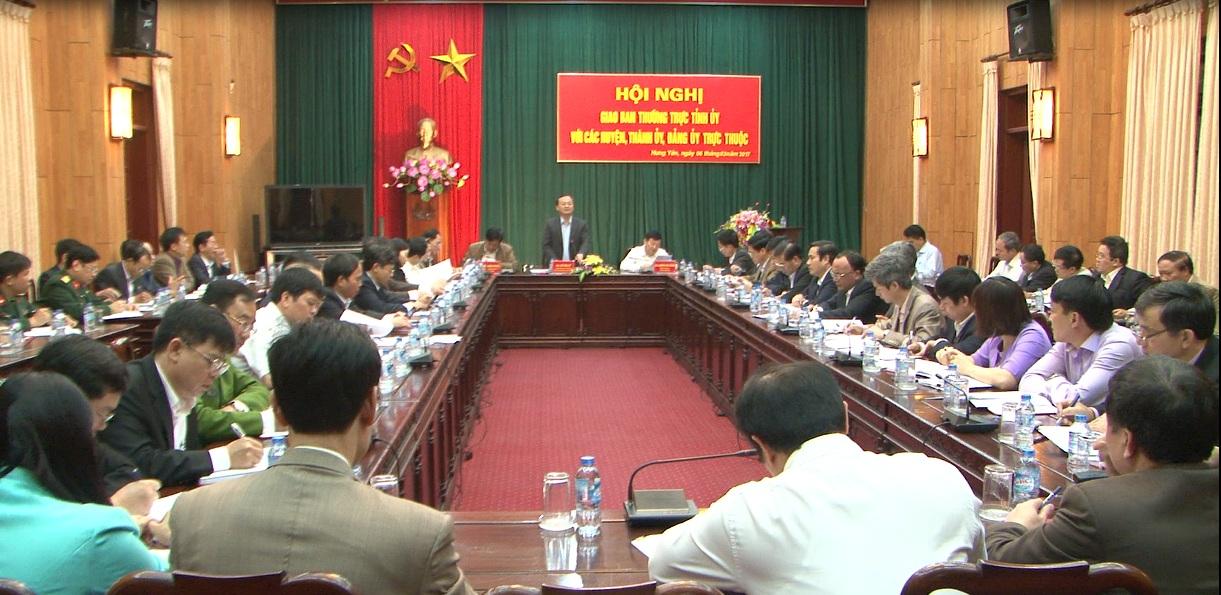 Thường trực Tỉnh ủy Hưng Yên  tổ chức hội nghị giao ban với các huyện ủy, thành ủy