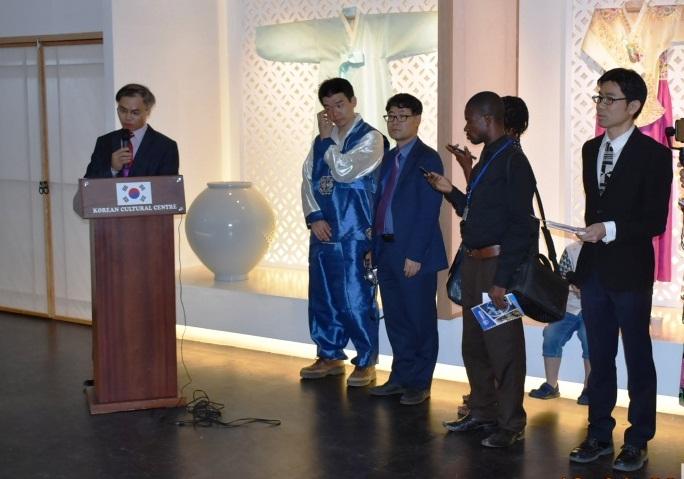 Liên hoan phim ASEAN lần thứ 2 tại Nigeria