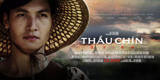 Việt Nam tham dự Liên hoan phim ASEAN 2017 tại Thái Lan