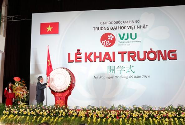 Quy chế tổ chức, hoạt động của Trường Đại học Việt Nhật