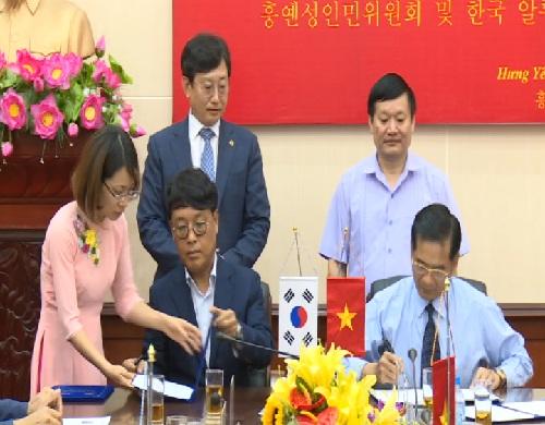 Chủ tịch UBND tỉnh Hưng Yên tiếp và làm việc với đoàn công tác của thành phố Daejeon – Hàn Quốc
