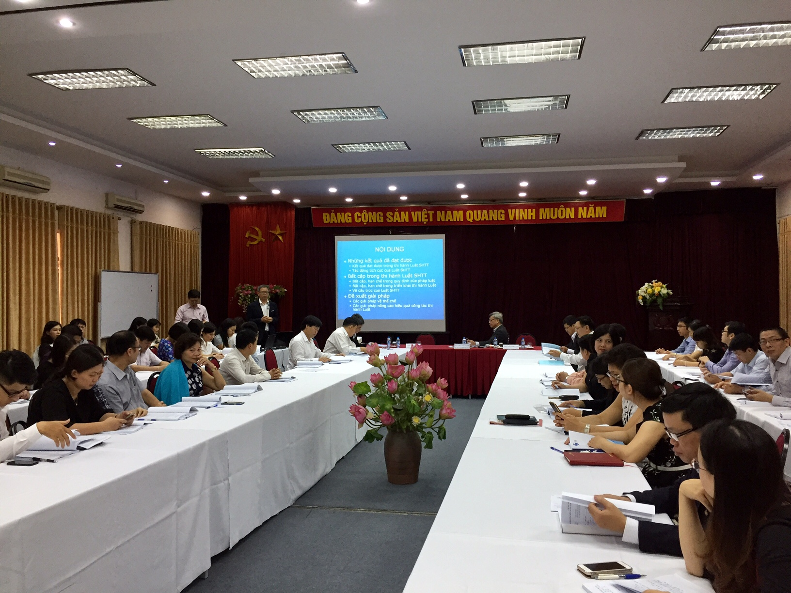 Hội nghị Tổng kết 10 năm thi hành Luật Sở hữu trí tuệ