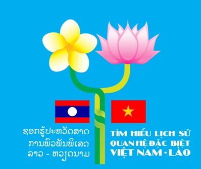 """Thông báo về Cuộc thi trắc nghiệm """"Tìm hiểu lịch sử quan hệ đặc biệt Việt Nam - Lào năm 2017"""""""