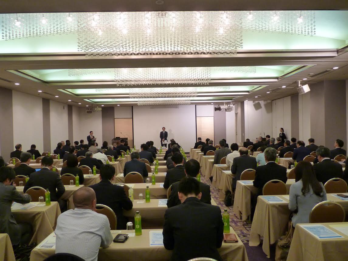 Các doanh nghiệp Nhật Bản xúc tiến đầu tư vào Việt Nam