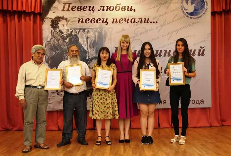 Hoạt động kỷ niệm Ngày sinh nhà thơ Puskin tại Hà Nội