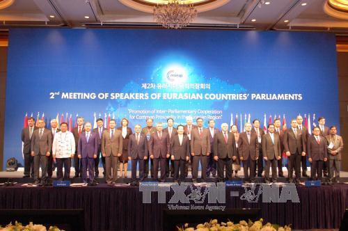 Phó Chủ tịch Quốc hội Uông Chu Lưu dự Hội nghị Chủ tịch Quốc hội Á - Âu lần thứ hai tại Hàn Quốc