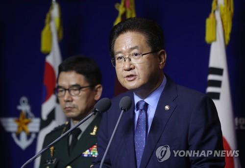 Hàn Quốc đề xuất đối thoại quân sự với Triều Tiên