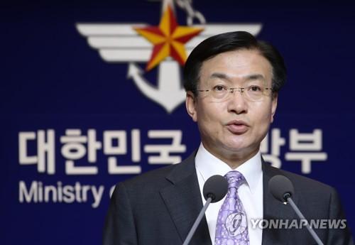 Triều Tiên nêu điều kiện tiên quyết để nối lại các vòng đối thoại liên Triều