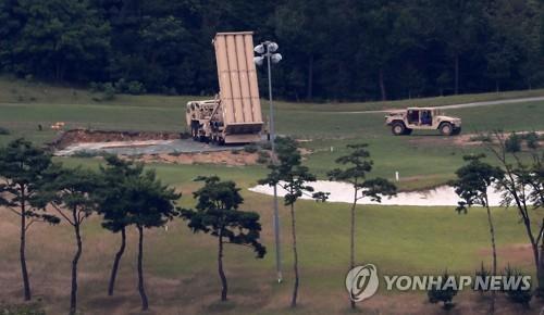 Hàn Quốc sẽ khảo sát môi trường bổ sung về THAAD