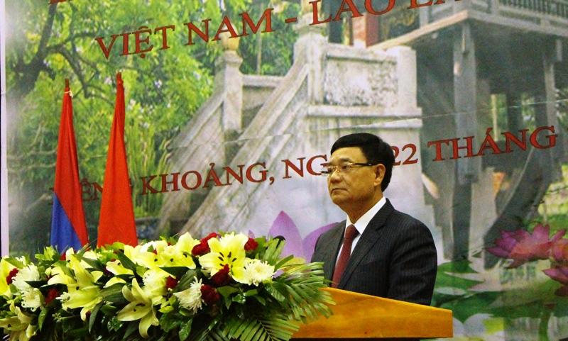 Bế mạc Liên hoan hữu nghị nhân dân Lào – Việt Nam lần thứ IV