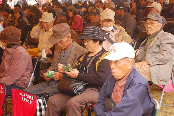 Diễn đàn đa phương về đầu tư cho tuổi già năng động và khỏe mạnh