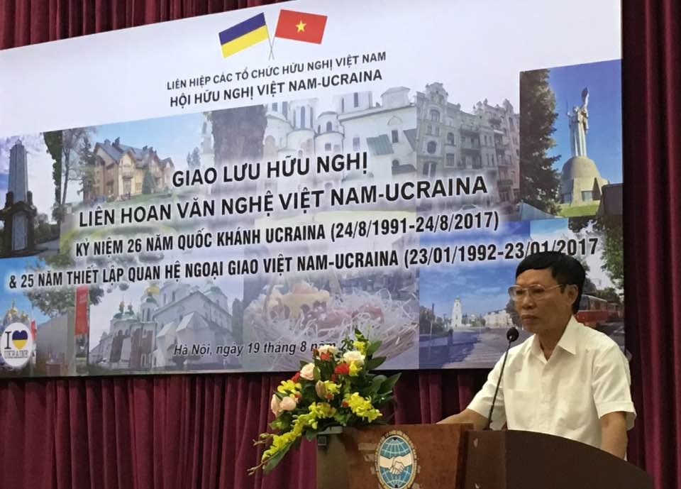 Kỷ niệm 26 năm Quốc khánh Ucraina và 25 năm thiết lập quan hệ ngoại giao Việt Nam – Ucraina