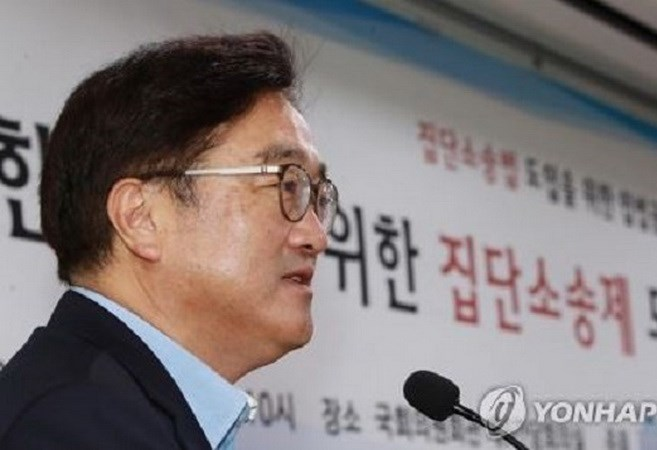 Hàn Quốc: Đảng cầm quyền phản đối tái triển khai vũ khí hạt nhân chiến thuật