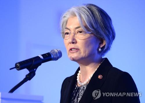 Hàn Quốc thành lập ủy ban mới phụ trách chính sách với Triều Tiên
