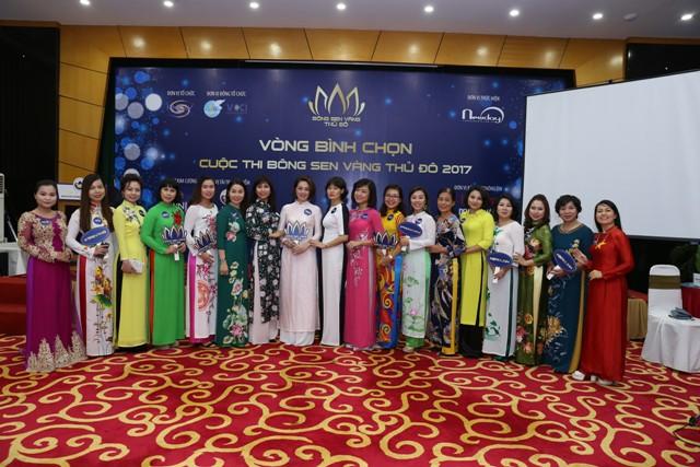 Cuộc thi Bông sen vàng Thủ đô 2017