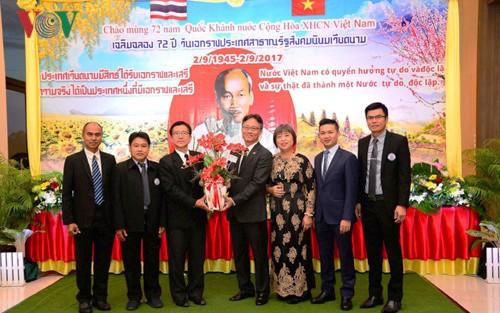 Tổng lãnh sự quán Việt Nam tại Khon Kaen (Thái Lan) kỷ niệm 72 năm Quốc khánh Việt Nam