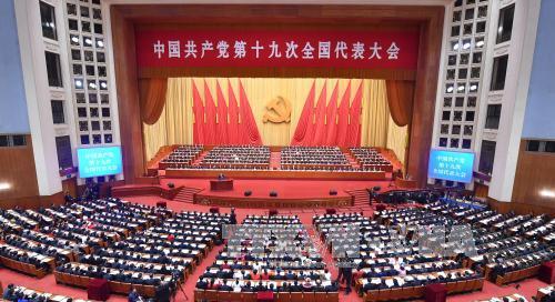 Đại hội XIX Đảng Cộng sản Trung Quốc: Tư tưởng về Chủ nghĩa xã hội đặc sắc Trung Quốc trong thời đại mới