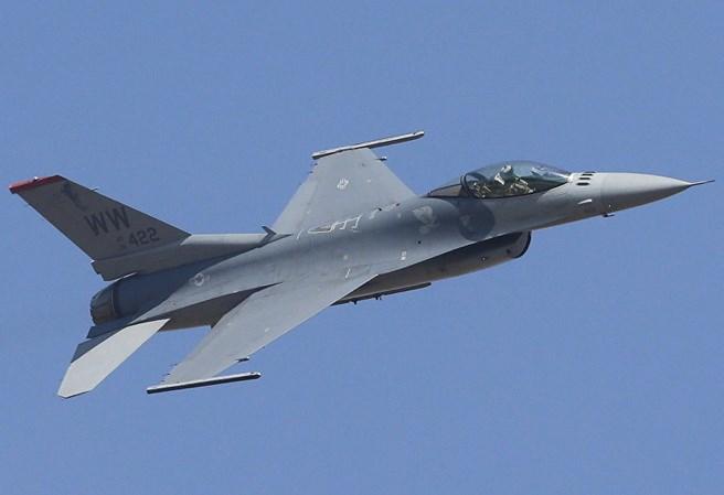 Bahrain ký hợp đồng nâng cấp máy bay chiến đấu F-16 với đối tác Mỹ