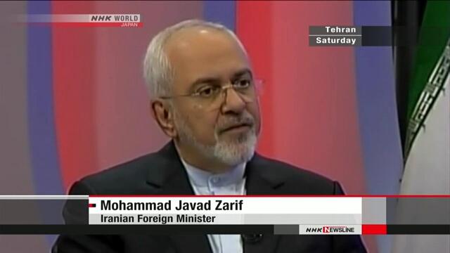 Iran cảnh báo kịch bản rút khỏi thỏa thuận hạt nhân lịch sử