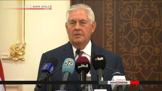 Ngoại trưởng Mỹ thận trọng về triển vọng giải quyết cuộc khủng hoảng ngoại giao vùng Vịnh