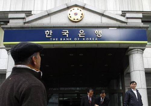 Hàn Quốc: Ngân hàng trung ương nâng dự báo tăng trưởng kinh tế