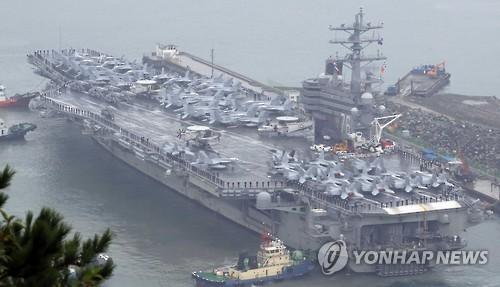 Mỹ và Hàn Quốc tập trận hải quân quy mô lớn