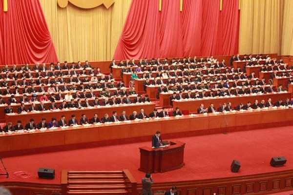 Từ năm 2035, sẽ phát triển Trung Quốc trở thành một nước xã hội chủ nghĩa hiện đại