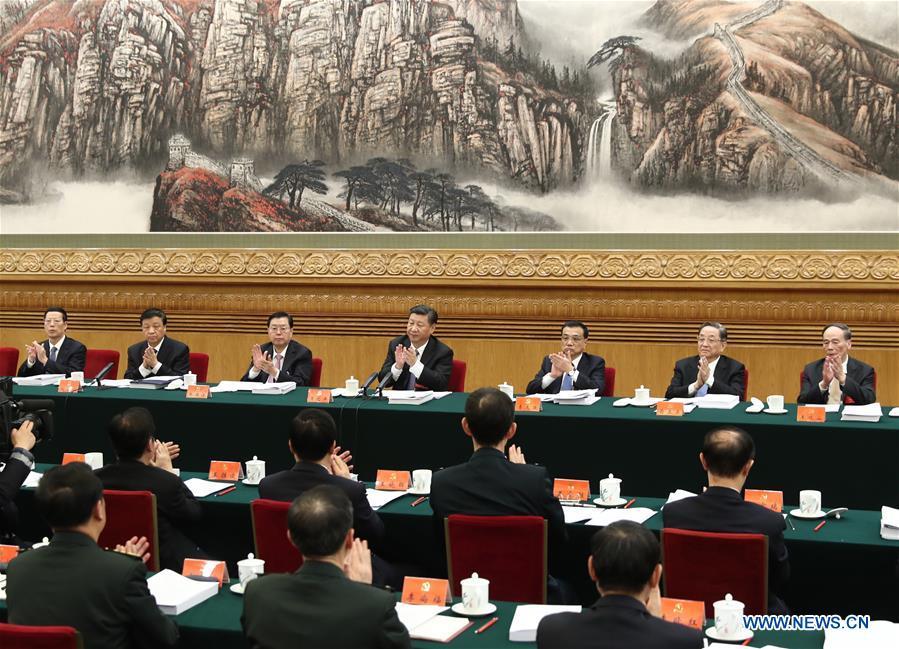 Đại hội Đảng Cộng sản Trung Quốc lần thứ XIX thông qua các phương thức bầu cử