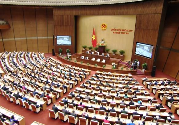 Sáng nay, khai mạc Kỳ họp thứ tư Quốc hội khóa XIV