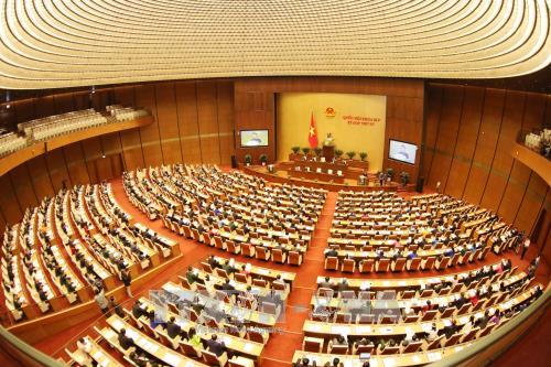 Thông cáo số 1 kỳ họp thứ 4 Quốc hội khóa XIV