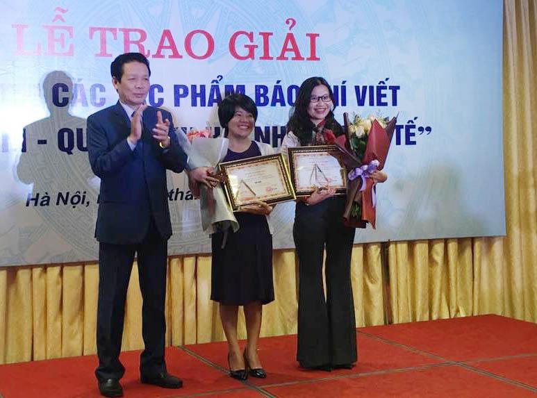 """Trao giải Cuộc thi các tác phẩm báo chí viết với chủ đề """"Việt Nam – Quá trình hội nhập quốc tế"""""""