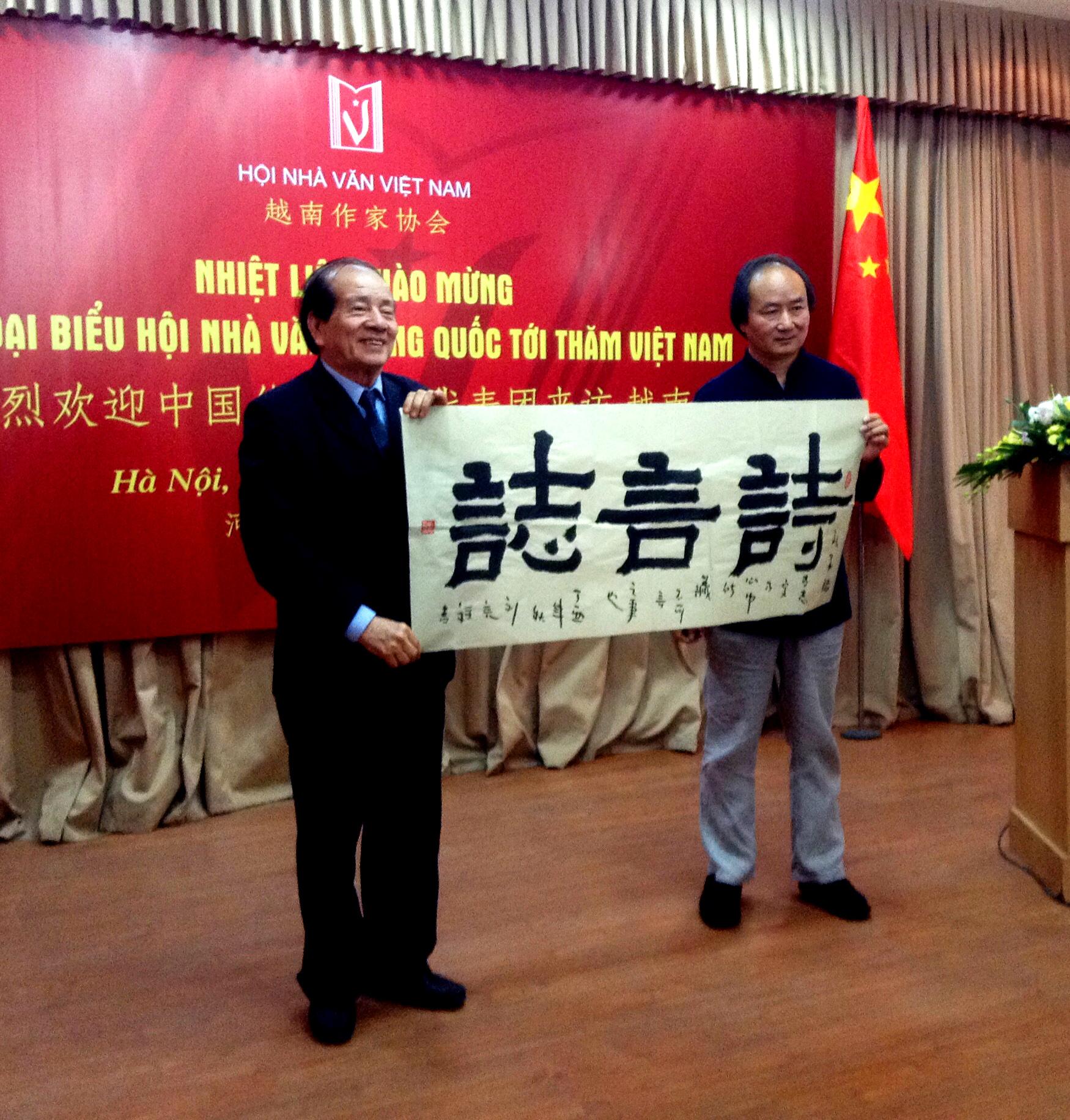Tăng cường hợp tác phát triển văn học Việt Nam - Trung Quốc