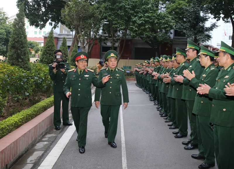Hội nghị Đảng ủy Bộ đội Biên phòng năm 2017