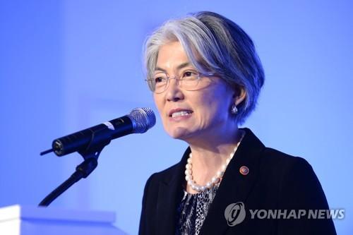 Hàn Quốc khẳng định sẽ bền bỉ theo đuổi giải pháp hòa bình cho vấn đề hạt nhân Triều Tiên