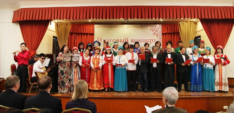 Đưa âm nhạc Nga đến với công chúng Việt Nam