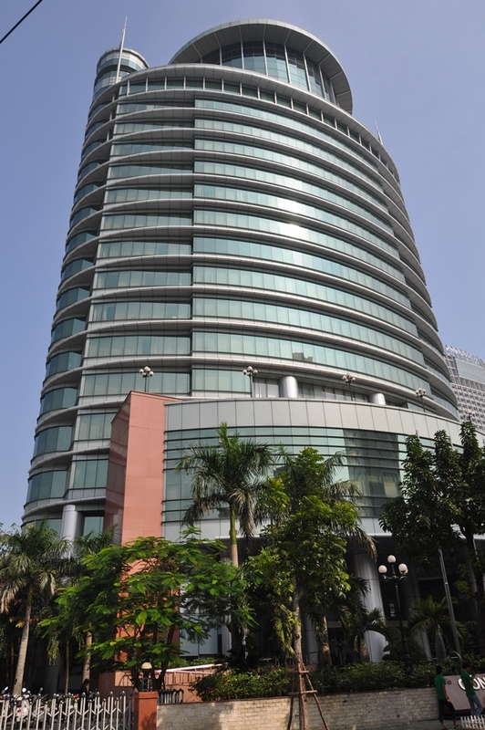 Công bố Quyết định của Thủ tướng công nhận Khu công nghệ thông tin tập trung Đà Nẵng