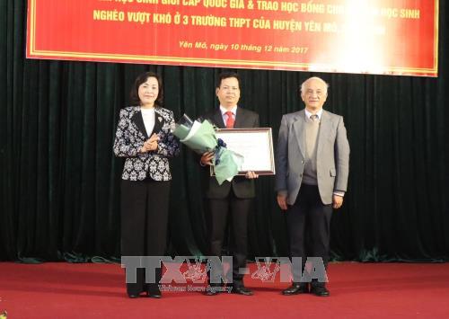 Trao giải thưởng Sử học Phạm Thận Duật lần thứ 18